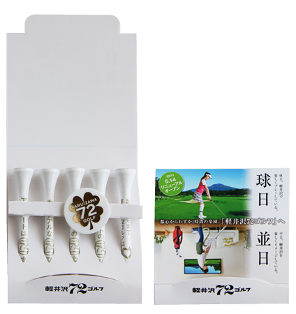 軽井沢72ゴルフ様